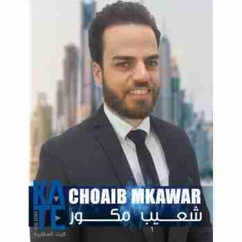 Choaib Mkawar